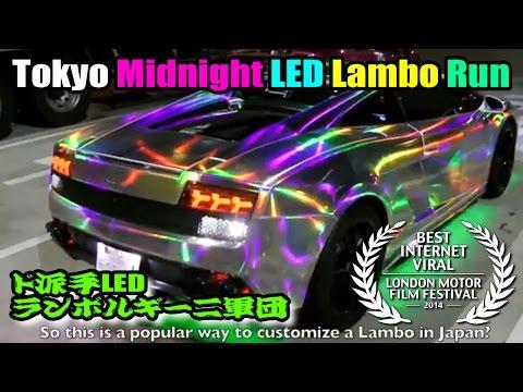 Japanese Lamborghini With Custom Led Lighting Loiter Co