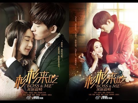 Boss And Me Ep 1 with Eng Sub