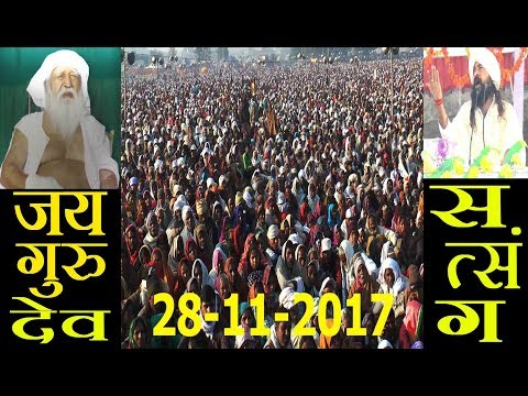 Video Jai Guru Dev Satsang 28-11-2017 ,जय गुरुदेव सत्संग मथुरा उत्तर प्रदेश download in MP3, 3GP, MP4, WEBM, AVI, FLV January 2017