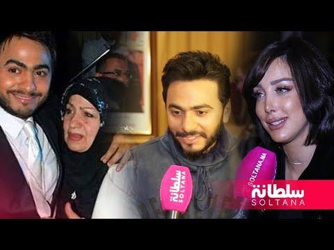 العرب اليوم - شاهد: تامر حسني يوجه رسالة مميزة لوالدته وزوجته بسمة بوسيل