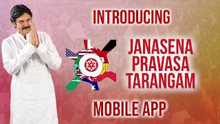 JanaSena Pravasa Tarangam Application Tutorial Video | JanaSena Party