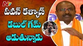 పవన్ రాష్టంలోడబుల్ గేమ్ ఆడుతున్నాడు : BJP leader Somu Veerraju Press Meet