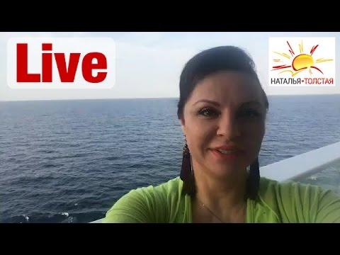 Наталья Толстая - Точка опоры. Как перезагрузиться на созидание?