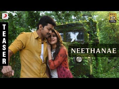 நீதானே  மெர்சல் பாடல் அறிமுகம் | Mersal  Neethanae Song Teaser | Vijay, Samantha | A R Rahman | Atlee