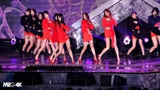Download Lagu [직캠] 170930 코리아 뮤직 페스티벌 - 1NB ( 쉽지않아 ) Mp3