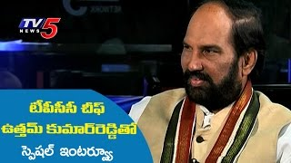 TPCC Chief Uttam Kumar Reddy Exclusive Interview   Telugu News   TV5 News