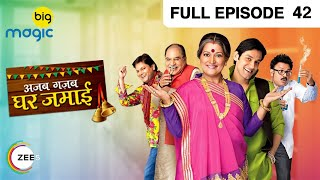 Ajab Gajab Ghar Jamai Ep 42 : 15th July Full Episode