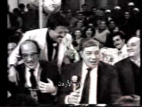 """فريد شوقي يُغني """"يا ليل يا عين"""" وسيد مكاوي يُصفق له بشدة"""