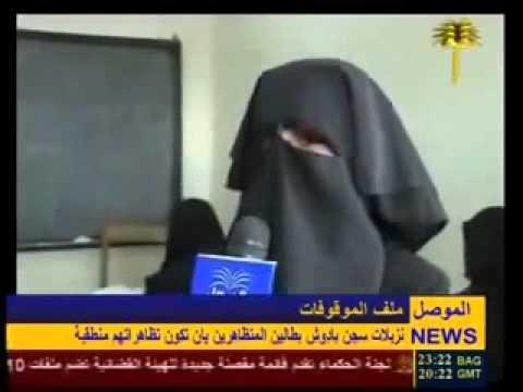 اغتصاب عراقيات - من داخل السجون العراقية السجينات العراقيات يتكلمن عن واقعهم بحرية ومن دون خوف.