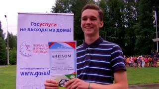 """Блиц-интервью с участниками проекта """"Электронные госуслуги для молодежи"""""""