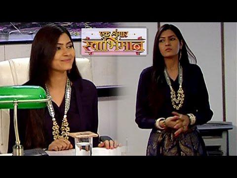 Meghna's First Day In Office | Ek Shringaar Swabhi