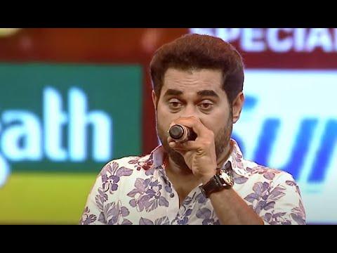 ചിരിപ്പിച്ചുകൊണ്ട് കയ്യിലെടുത്ത സുരാജ്  കാണികളെ Suraj Venjaramoodu 2018 Latest Comedy Stage Show