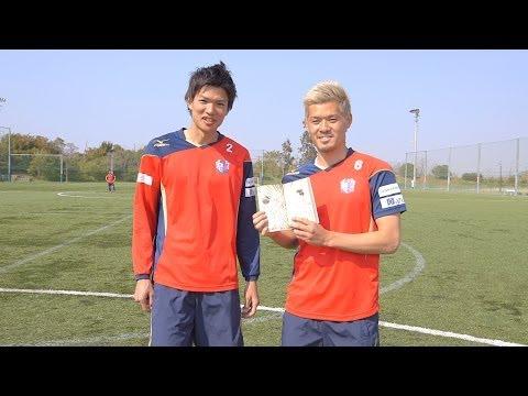 プロサッカー選手による「キャプテン翼」のツインシュートを実写化!