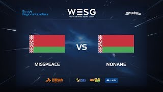 MISSPEACE vs NoName, game 1