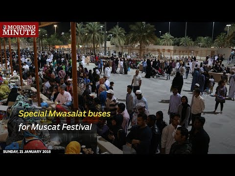 Special Mwasalat buses for Muscat Festival
