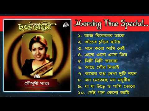 Duronto Mousumi (দুরন্ত মৌসুমি) বাংলা Album | Audio | Srs Musical Studio Form  ST all music Dhoom ch