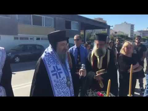 Video - ΠΑΤΡΑ-Τρισάγιο στο Μώλο:Τα λόγια του Μητροπολίτη Χρυσόστομου και το ξέσπασμα του πατέρα του Α. Αλέξη(ΦΩΤΟ ΚΑΙ ΒΙΝΤΕΟ)