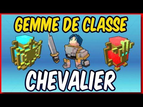 TROVE - Gemme de classe du Chevalier Knight - [GUIDE]
