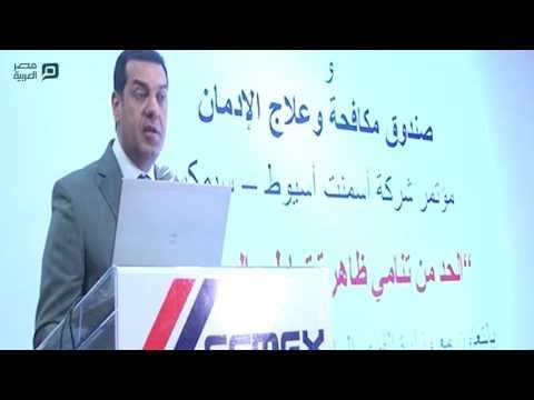 مصر العربية | محافظ أسيوط يشارك بمؤتمر