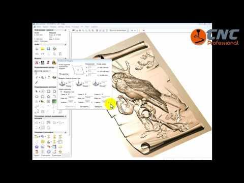 На данном видео Автор школы CNC-Profi Валерий Стасюк дает мастер класс по фрезеровке на станке с ЧПУ ***********Вним...