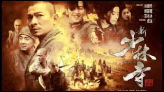 Nonton                  Shaolin 2011 Ending Theme  Film Subtitle Indonesia Streaming Movie Download