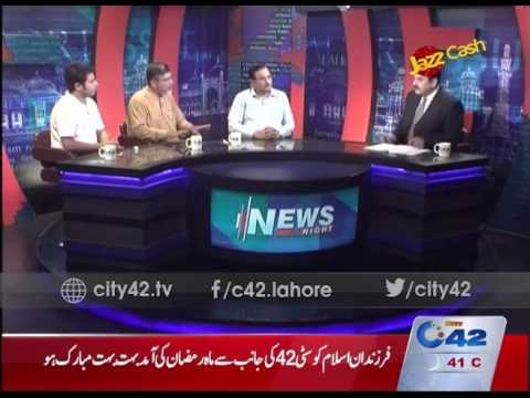 News Night 6th June 2016
