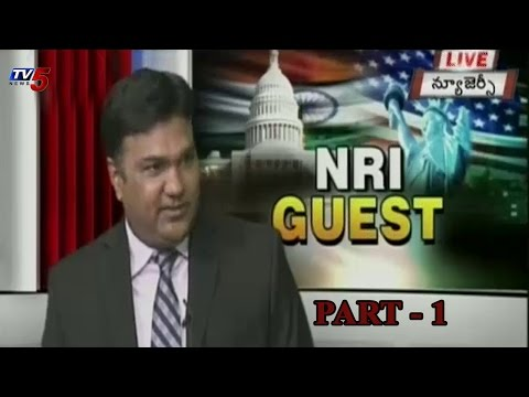 NATA Board of Directors with NRI Guest | Part 1 : TV5 News