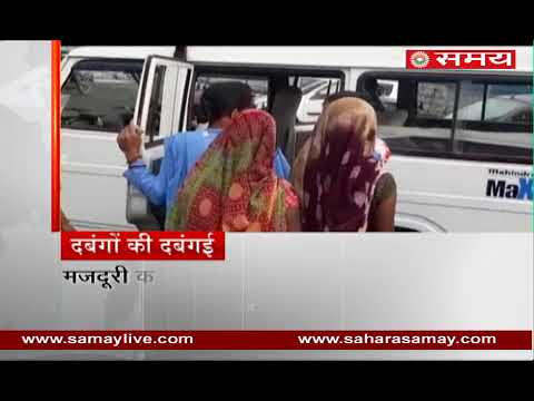 Dabanggs cut off nose of a woman on refusing bonded wages in Madhya Pradesh