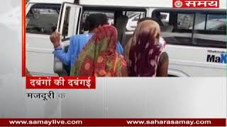 Dabanggs cut off nose of a woman on refusing bonded wages in Sagar of Madhya Pradesh...