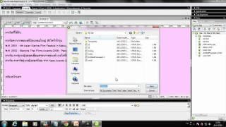 สร้างเว็บเพจง่ายๆด้วย  Macromedia Dreamweaver 8