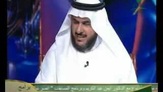 د. طارق الحبيب - هل الطب النفسي يؤمن بالسحر والعين