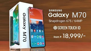 Samsung Galaxy M70 - First Look, 64MP Camera, lunch date in India, price, Specs