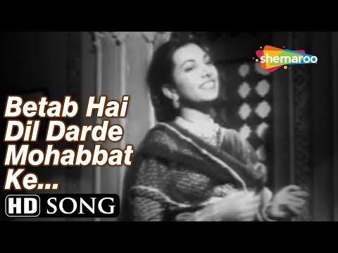 Video Betab Hai Dil Dard Mohabbat Ke Asar Se | Dard (1947) Suraiya | Munawar Sultana | Classic Songs download in MP3, 3GP, MP4, WEBM, AVI, FLV January 2017