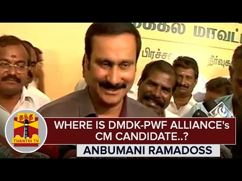 Where-is-DMDK-PWF-Alliances-CM-Candidate-Anbumani-Ramadoss--Thanthi-TV
