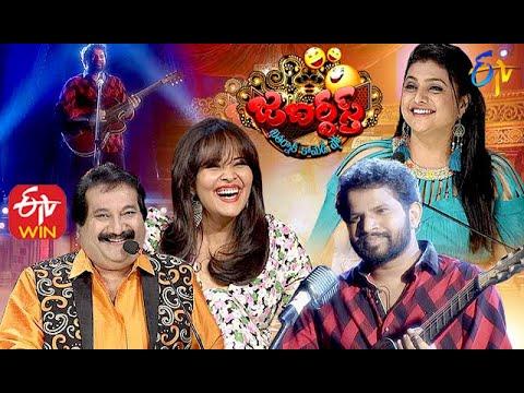 Jabardasth | 26th November 2020 | Latest Promo | ETV Telugu