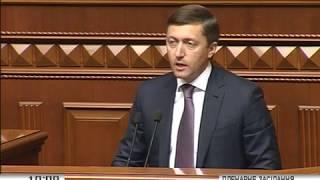 Сергій Лабазюк на пленарному засіданні ВР (16.05.2017)