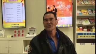 助聽器南區 吳先生