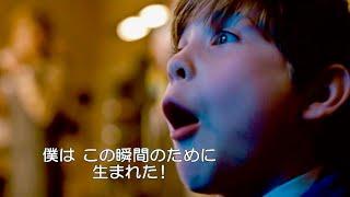 映画『ジョン・F・ドノヴァン死と生』本編映像