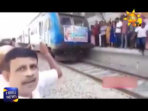 Obstructions to the inspection train service between Matara and Beliaththa; Crowds hoot at Minister Arjuna
