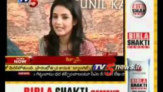 TV5 - Big Screen - Uday Kiran's Dil Kabaddi