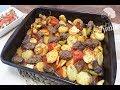 Firinda Köfte Patates tarifi I Frikadellen im Ofen