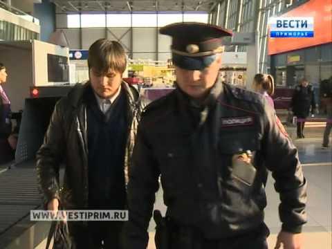 Во Владивостокском международном аэропорту усиливают меры безопасности от террористов