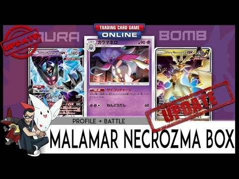 Ultra Necrozma Malamar Box Test Sesh!