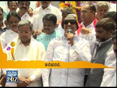 Tale Harate - Comedy Special - 16 Aug 14 - Suvarna News