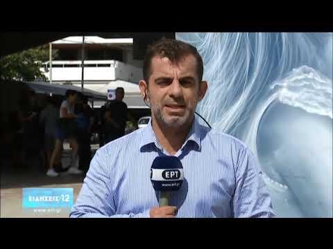 Κορονοϊός   Σε εφαρμογή τα νέα μέτρα στην Αττική   26/09/20   ΕΡΤ