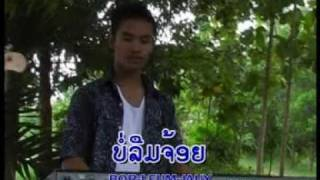Video Noy Manisokeosy - Lao Music MP3, 3GP, MP4, WEBM, AVI, FLV Agustus 2018
