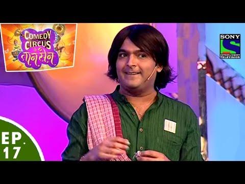 Comedy Circus Ke Taansen – Episode 17 – Kapil As Ramlal Of Sholay