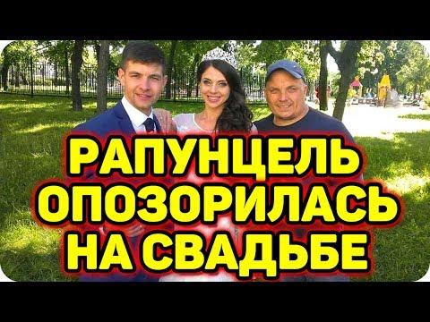 Дом 2 новости и слухи эфир 24 июня 2017 (24.06.2017) ✓Подписка на канал - https://goo.gl/Y6c5cu ✓Vkontakte - http://vk.com/gloriya_rai ✓Официаль...