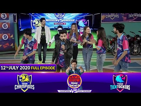 Game Show Aisay Chalay Ga League Season 2 | 12th July 2020 | Champions Vs TickTockers