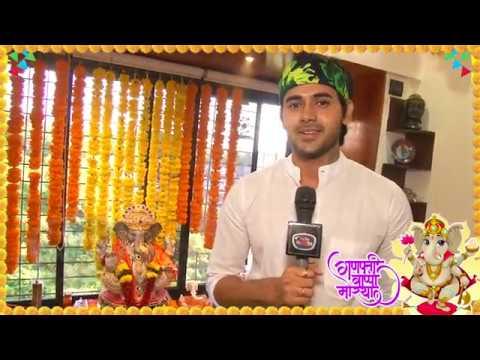 Randeep Rai Aka Sameer performs Ganesh Pooja | Yeh
